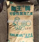 EPS Resins Cup Grade /EPS resin/EPS(Expandable Polystyrene) Fire retardant grade