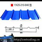 High strength color steel roof tile/sheet metal roofing
