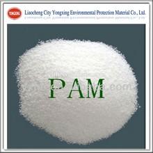 Cationic polyacrylamide/Coal washing chemicals