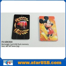 Rectangle card flash drive, factory free sample card disk