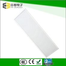 PROFESSIONAL 36w led panel 120x30 led panel light distributor
