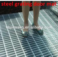 steel grating door mat/metal door mat