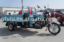 Best sales 150cc tricycle with best quality