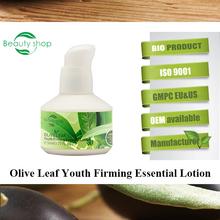 Olive Leaf collagen lifting face cream, organic vitaminc C serum