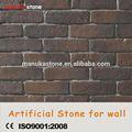 chine bon marché de briques décoratives pour le paysage prix grossiste
