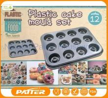 New Design Plastic Cake Mould Set / Cake Baking Set / Carbon Steel Baking Set