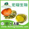 L'huile de cuisson utilisée pure huile de graines de citrouille