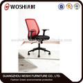 تصنيع كل نوع من المنتجات كرسي الأثاث شبكة