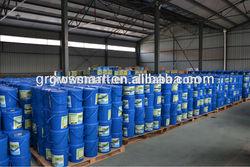 bio organic fertilizer containing seaweed acid and huic acid for agriculture use