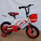 Mini bikes for kids / royal baby bike / kids bike for 3 5 year old