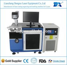 YAG laser cutting machine cutting steel for sale in New York