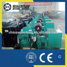 220V Single-phase DC Diesel Magnetic Generator for Sale