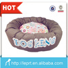 made in china private label dog pad/puppy pad