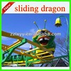 2014 hot!!! china theme park amusement rides kids game ride roller coaster