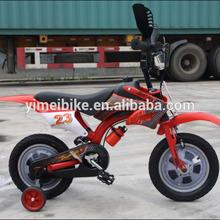 Children Mini Small moto electric dirt bike bicycle / Best child bike price