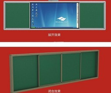 "32"" 42"" 46"" 55"" 60"" 65"" 70"" 84"" touch kiosk touch screen wifi electronic whiteboard - Ipanel"