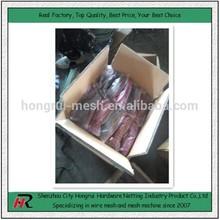 supply hot sale 4inch common nail HONGRUI Factory