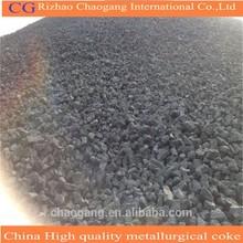 sulfur specification 0.45 metallurgical coke coal size 30-80mm