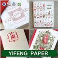 Yifeng de embalaje personalizado de la boda tarjeta de invitación de modelos, hecho a mano invitación de la boda de la tarjeta