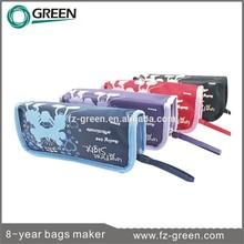 2015 Purple Plastic Pencil Case With Handle