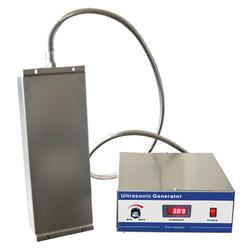 Skyemn high power submersible ultrasonic generator transducer box