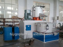 automatic PVC mixing machine vacuum emulsifying machine