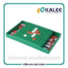 Strategy Reversi Intelligence Flip Chess Game