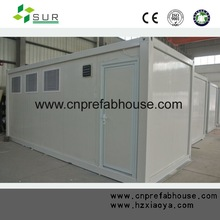container mobile toilet, portable toilet container, container toilet
