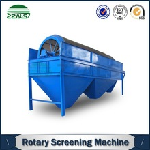 combined screen, simple structure, easy to use/replace sesame sieving machine with verified quality