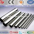 lista de precios de material decorativo de cromo de tubos de acero 316l