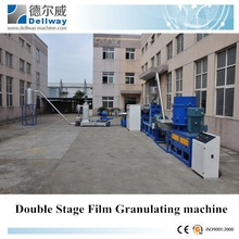 Waste pp pe film plastic recycling granulating machine/plastic film pelletizing recycling equipment for sale