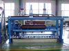 NDT Digital ultrasonic testing tube