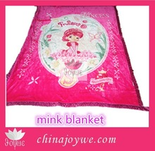 Hot Sale Super Soft 100 Polyester Warp Knitting Children Mink Blanket