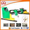 YH2560 gantry air plasma cutter machine made in china