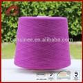 Saine fil 25% coton 30% Tencel 45% Extrafine mérinos laine à tricoter pour bébés