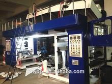 Dry Lamination Machine for BOPP/PET/PE/Metalize Film/Paper/Aluminum foil