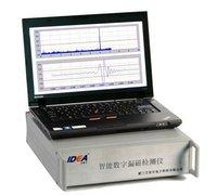 Metal Magnetic Memory Testing Instrument/metal detectors