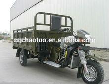 200cc Wild Dragon Cargo Tricycle