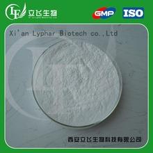 Factory Supply Best Quality Cholesterol powder