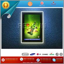 Bus digital lcd display 3g wifi wireless network