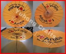 2014 new style outdoor umbrella parasol umbrella