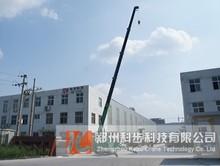 Super Mini Crane/Unic Crane of China