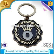 metal keychain,car keychain,custom keychain