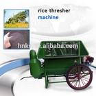 diesel engine rice thresher machine