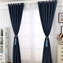 wholesale decorative Denim Jean Style blackout fabric