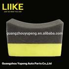 Automobile Tire Bell Waxing Sponge cleaning sponge