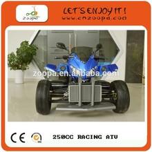 250cc sport atv racing quad