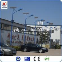 sun solar energy save led lamp for solar