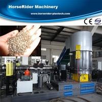 2014 New Hot sale PE plastic film granules making machine production line