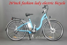 CE 36V classical city style cheap electric bicycles